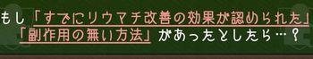 2014.1.15-1.jpg